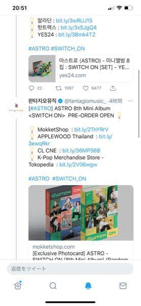 アストロのCDを買いたいのですが結局どこのサイトで買うのが1番良いですか詳しい方よろしくお願いします。