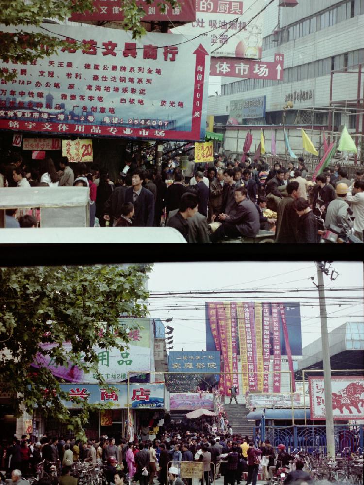 2002年に中国・西安市内のバスの車窓から撮影した写真です。 この場所を御存知の方いらっしゃいましたら、教えてください。