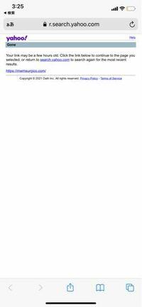 アリエクでクレジットカード払いで買い物をしたところ、カードに不具合がありメールが届き、URLを開いてこの画面になりました この後にどのような対応をすればよいかご存知の方はいらっしゃいますか?  クレカ ネットショッピング 英語 翻訳