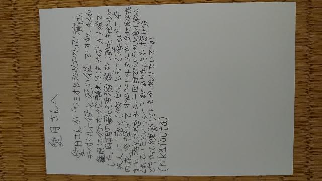 宝塚グラフの「ZUKA LIVE」のコーナーに裏面に聞きたい事を書きました。聞きたい事を書いた後に、裏面にそれ以外にプレゼント応募と同様住所、氏名、年齢、電話番号等書くか、そしてペンネームを()...
