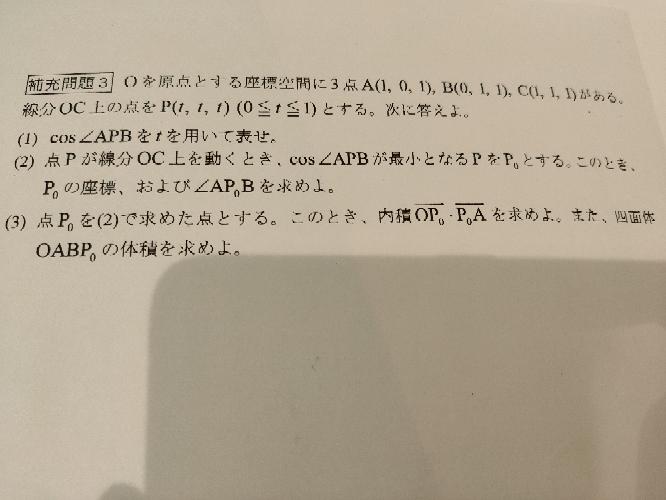 (2)教えてください。