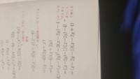 至急! 中3因数分解について。 (x-2y)をひとまとまりにして考えるの部分がよくわかりません。解説よろしくお願いいたします