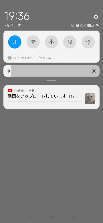 アンドロイドのユーチューブアプリから動画をアップロードしたら、画面の状態から全くかわりません。 なので、キャンセルしたいんですけど、それも見つかりません。 どうやったら、キャンセルできますか? ちなみに動画のタイプはmp4、サイズは15MBくらいで、機種はXiaomi Redmi 9Tです。