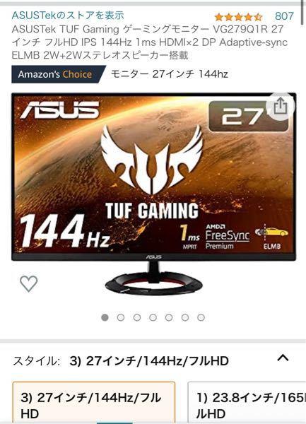 このゲームモニターでYouTubeやAmazonプライムは視聴可能でしょうか?
