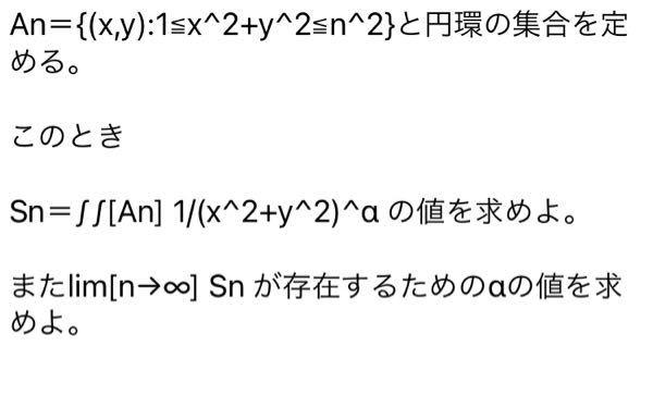 数学 次の問題を教えていただきたいです よろしくお願い致します