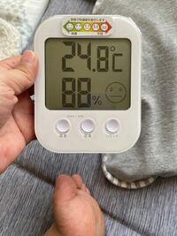 令和2年の9月に引越しをし、今年の6月の終わりごろに、出産。 越してきてから、1度もエアコンを使って無かったのですが、出産したため、家に24時間居る感じになりました。  新生児が熱中症にならないようにと、近所の西松屋で温度計を購入。  部屋の湿度を下げるため除湿をつけたのですが、湿度が全然下がりません。。。  部屋の中は寒いくらいに涼しいのですが湿度が。。。  備え付けのエアコンなので型式は...