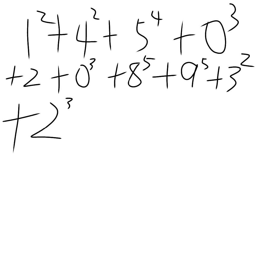 暗号らしいので解読お願いします、、
