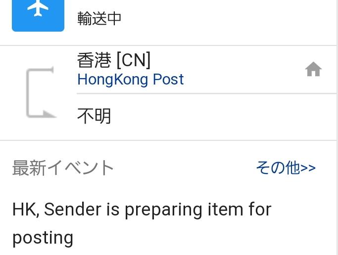 7月16日にSHEINで購入したました。 SHEINのアプリで追跡しても動かなかったので17trackで追跡をしたら宛先が不明になっていました。 これは届かないと言うことでしょうか??