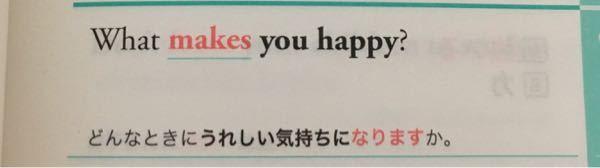 画像は「stock3000」という英単語帳に載っていた英文とその和訳です。 この和訳は正しいですか? 私は英語が得意では無いため、「どんなときに」という訳に違和感を覚えてしまいます。 分かる方教えてください。よろしくお願いします。