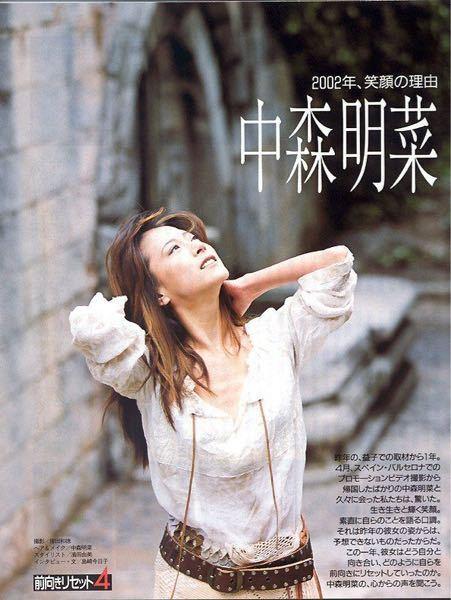 中森明菜さんが2000年以降にリリースした曲でお好きな曲を教えてください。 . シングル、アルバム、オリジナル、カバーは問いません。 シングル一覧 http://www5f.biglobe.ne.jp/~akina/discography.html オリジナルアルバム一覧 http://www5f.biglobe.ne.jp/~akina/discography_album_original.html カバーアルバム一覧 http://www5f.biglobe.ne.jp/~akina/discography_album_cover.html