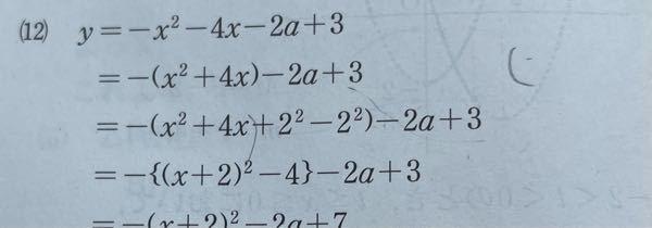 100枚 数学 2行目から3行目までの式がわからないです