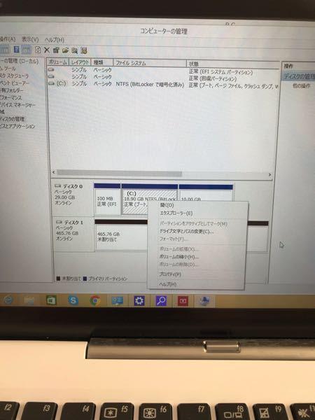ASUSのT100TAでWindows8.1を使用しています。 Cドライブが容量圧迫し過ぎてたので、空に近かったDドライブのボリュームを削除してCドライブと結合させようとしたのですが、ネットでやり方を書かれている通りにしても、上手くいきません。。。泣きそうです。 Cドライブ右クリックで『ボリュームの拡張』がクリックできないのでボリュームの拡張ウィザードたるものを開けないのです…… どなたか助けて下さい!! お願いします!!