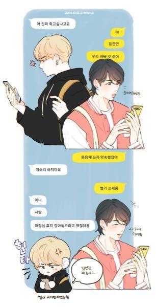 韓国語の翻訳をお願いしたいです!