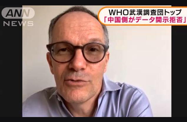 「武漢での調査を拒否、中国がWHOの提案に」(yahoo.news) https://news.yahoo.co.jp/articles/535e2e3af3e955420c0f4bcf1050d2bdd9b4af10 データの開示も拒否する中国、中国はサーズの時も隠蔽した。 白状してるも同然なのに、何んの役にも立たないWHO。 もうWHOへの分担金は拒否すべきじゃないのか?