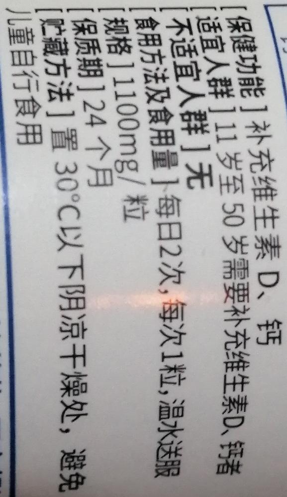 中国語翻訳願います