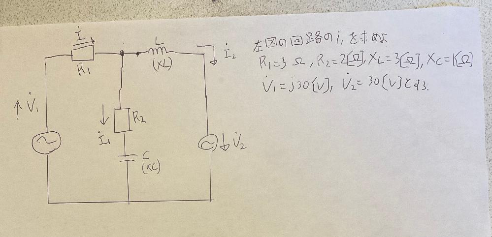 この画像の交流回路の問題を教えてください。お願いします!ベストアンサーすぐ返します!