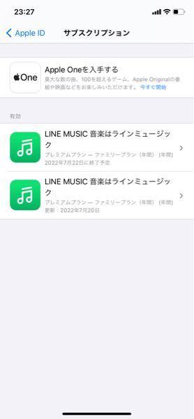 先程りそなのアプリを開いたところLINEミュージックが二重決済されていました泣 1万4千円を2回引き落とされてしまったのですがこのまま泣き寝入りでしょうか?泣