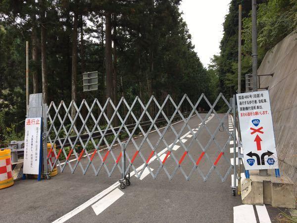 ヒルクライムスポットの大阪側の鍋谷峠は開通しましたか?苔だらけでしょうか?