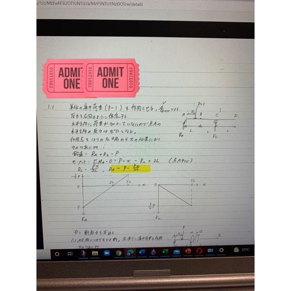 Google classroomについて 大学生です。 講義でGoogleclassroomに課題をpdfで提出する事があります。それを教授が間違えている箇所にコメントをして返却するんですが、返却された課題を見てみると黄色のマークしか見えません。返却された課題をGoogleドキュメントで見ても中国語?か何かに文字化けしていて分かりませんでした。 同じ症状の方いましたら対処法を教えて頂きたいです。よろしくお願いします。