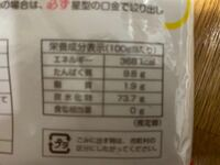 小麦粉についてです。 ドラッグストアで激安の薄力粉を買ったのですが、タンパク質が9.8%と薄力粉にしては高く、中力粉並みだと思うのですが、この粉でクッキー作っても硬くなりませんかね? うどんにでもしたほうがいいですかね?