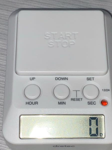 ラーニングタイマーについて質問です。 ラーニングタイマーには、「時計モード」と「タイマーモード」がありますが、このDみたいなモードは何に使いますか? また、やり方も教えて貰えると嬉しいです。