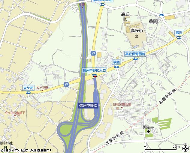 上信越自動車道の信州中野ICは「信州」をつけなくてもよかったのでは? 流石に東京都中野区と間違われることはなさそうでしょうし。