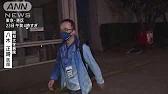 ANNニュース この映像は何のニュースですか?