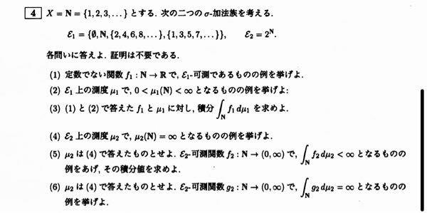 解析学の問題です。 教えてください<(_ _)>