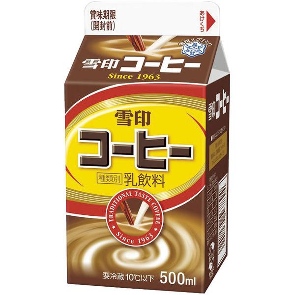 昔、好きでよく飲んでたんですが、先日久しぶりに買って飲んだら、甘さにビックリしました。(笑) 最近はコンビニで簡単に本格コーヒーが飲めますが、こういうコーヒーって今でも飲みますか?