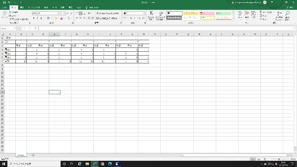 エクセルの表計算でどなたか教えてください。 今日までの実績と明日からの予定の合計を出したいのですが、どうすればいいのか・・・ また日付も数字のみなのでそれで対応できるのでしょうか?