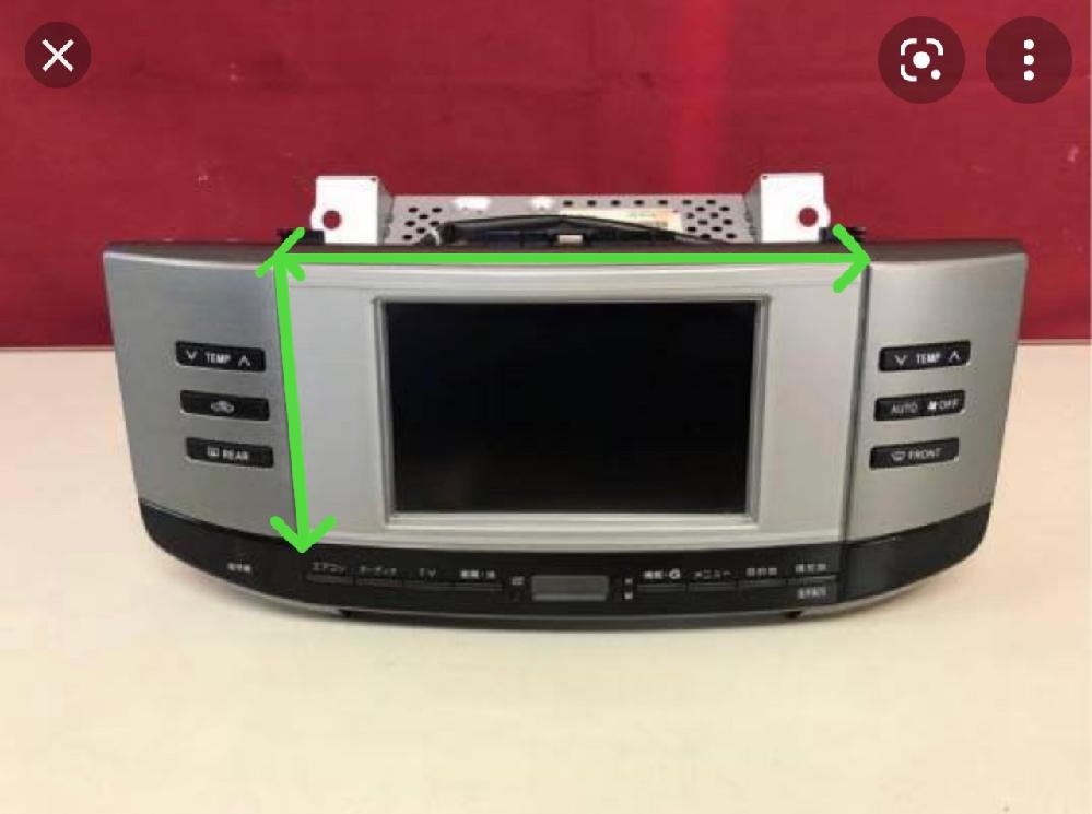 質問です。写真はマークX GRX120の物ですが、緑線の寸法が分かる方教えて頂けませんか。