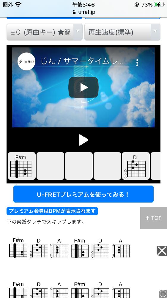 ユーフレットの動画プラスに表示されている空白って、引かなくてもいいということですか?