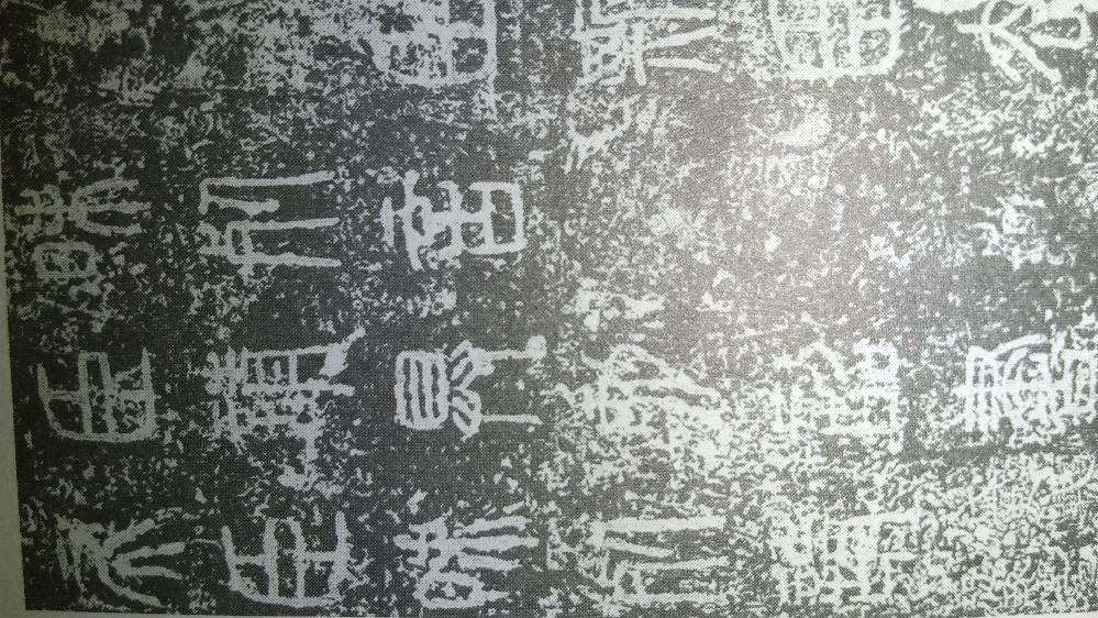 この書跡の名称と書者名を教えてください。どうしても分かりません。