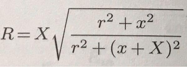 次の電気回路の交流の最大電力の問題を教えて下さい。 一定の交流電圧が、直列インピーダンスr+jxを介して誘導性負荷に加えられている。この負荷は、抵抗Rと誘導性リアクタンスXとを並列に接続したものであり、Rのみが可変である。負荷の電力を最大にするための抵抗Rの値を求めなさい。 画像は答えです。