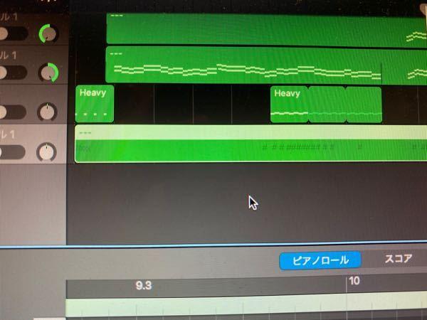 ガレージバンドで他の人からもらったMIDIデータを読み込ませた所、ひとつのピアノだけこのような♯マークで表示されて再生できませんでした。 作った方はGS音源のSC88-PROというので作られたそ...