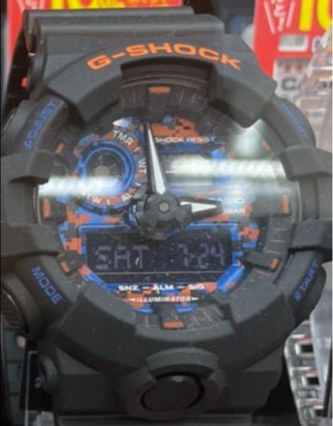 時計について このgショックの名前わかる人います?