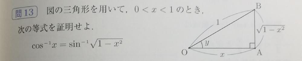 この証明問題がわかりません。ご回答よろしくお願いします。
