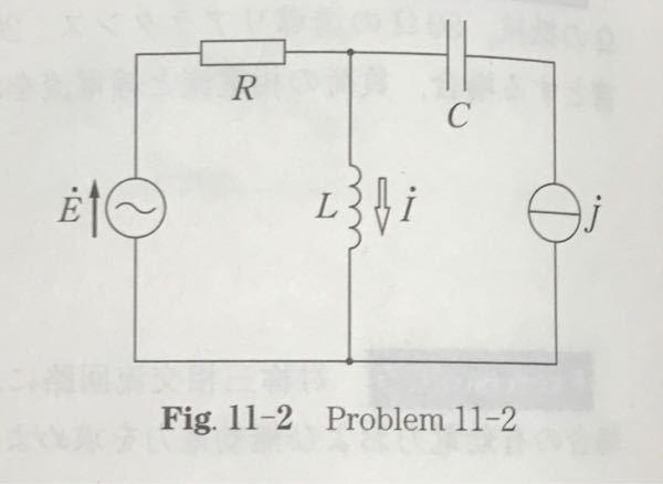 この電気回路において理想電流源の向きは下向きと考えてよろしいのでしょうか? また違うのならばなぜ反対向きになるのかをお教えいただきたいです。