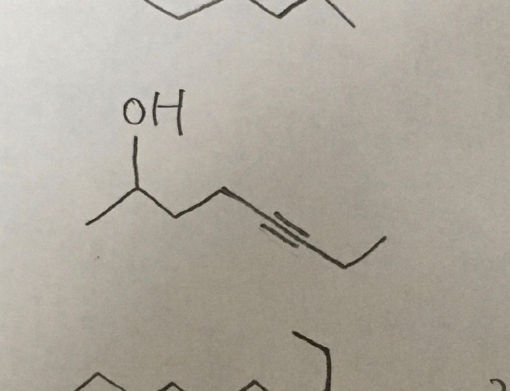 画像の化合物の名称がわかりません。疑問に思っているのがヒドロキシ基とアルキンのどちらの方を数字が小さくなるようにすればいいかわかりません。よろしくお願いします。