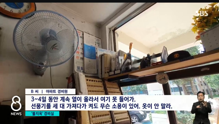これは何のニュースかわかりますか? 韓国のニュースです。