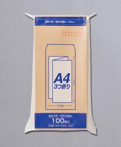 こちらのA4三つ折り封筒はネコポスで利用可能でしょうか?
