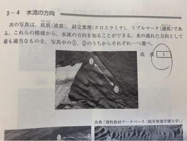 地学基礎の問題で質問です。ここの答えが①なのですが、解説見てもあまりわかりませんでした。どなたか解説お願いします。