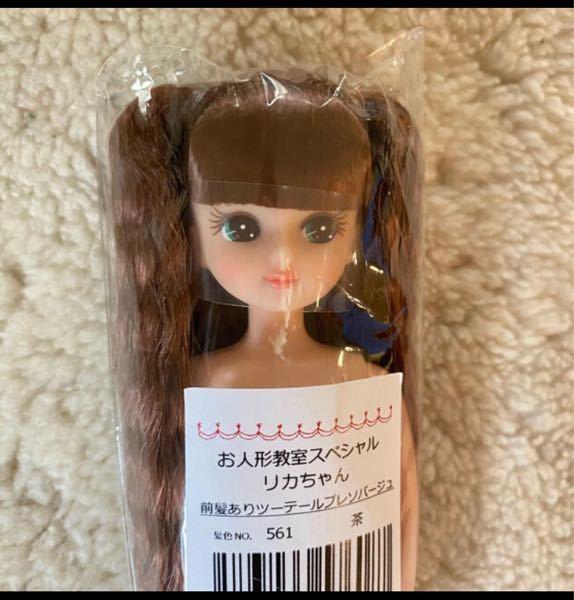 リカちゃん人形について(画像あり) 初心者(幼少期は遊んでましたが)なので、詳しい方教えて下さい。 リカちゃんキャッスルのドールを、フリマアプリで購入を考えているのですが、箱は付いておらず本体の...