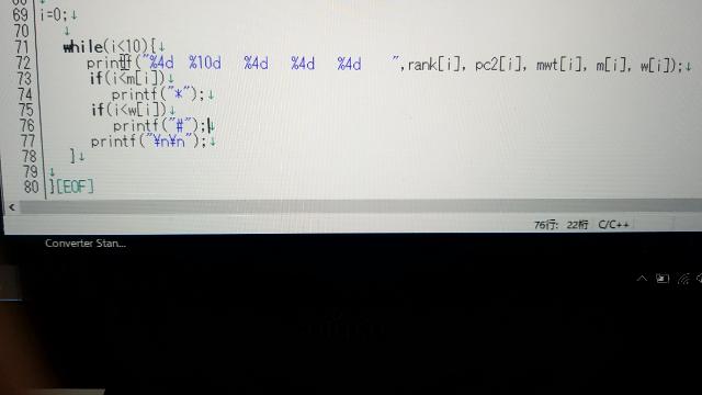 C言語で質問です。 写真の箇所なんですが無限に結果が出てきます どうすれば10回分だけ出力出来ますか?