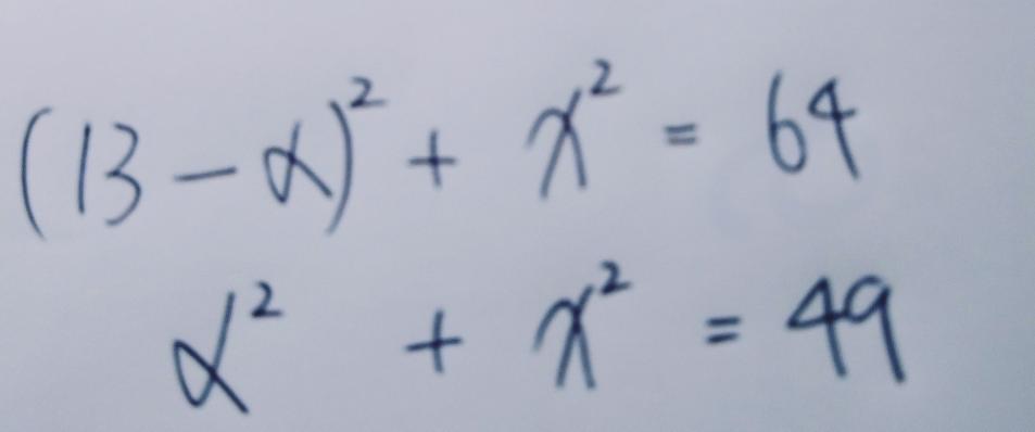 連立方程式の質問です。 αより先にx^2の値を簡単に出す方法はありますか?