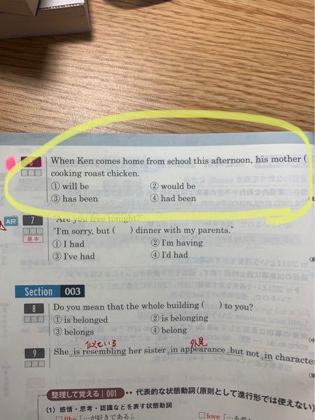 この問題の答えは①will beなのですが、④had beenが不正解な理由がわかりません。「今日の午後、ケンが学校から帰ってきたとき、彼の母親はローストチキンを調理していた」と訳すのは間違ってますか?