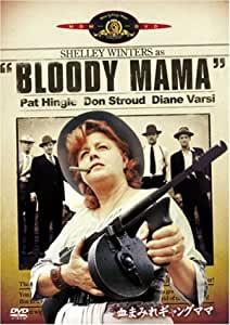 「血まみれギャングママ」という映画を通販で購入しようと考えています。 この映画を見た人がいましたら、面白かったか教えて頂けますか?5000~6000円ぐらいするのですが、購入する価値はありますか? 若き日のロバート・デ・ニーロが出演していると読みました。