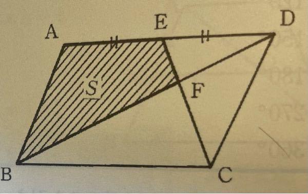 この図において、辺EF:FCが1:2になるのはなぜですか?
