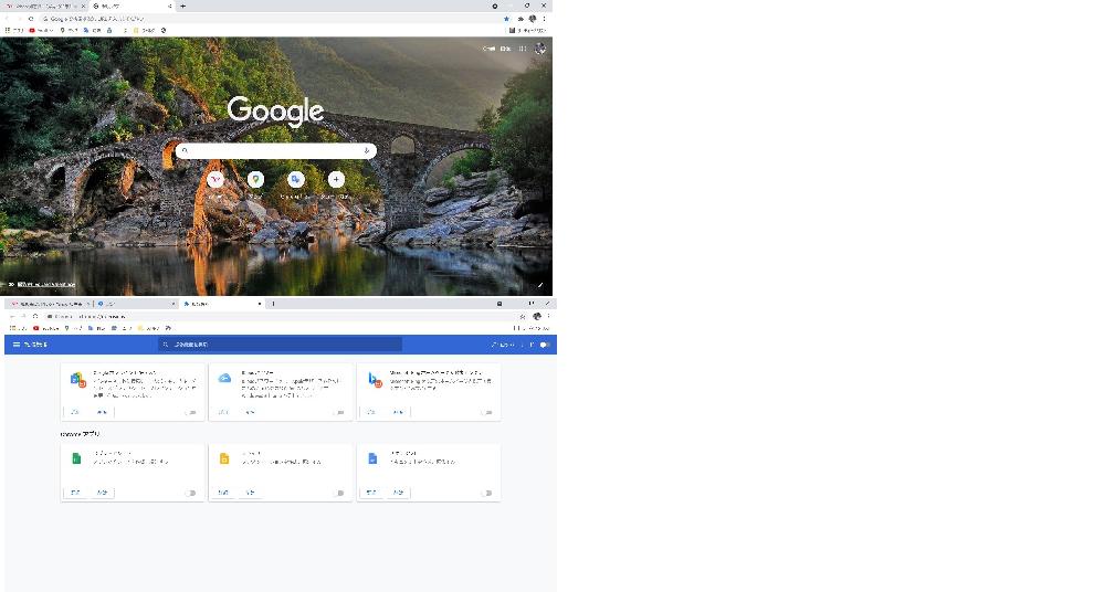 お世話になります、Google chromeにて文字を入力するとスクロールバーが消えたり出たり致します。 一度、拡張子はオフににして試しましたが同じでした。 ネット場所を変えてもやはり同じでした。 ど