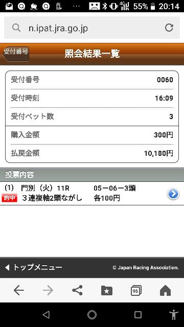 新潟メイン 6ー3.4.7.8.13.14.15 しぼりきれない なにかいますか?